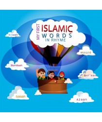 MY FIRST ISLAMIC WORDS IS IN RHYME E-BOOK
